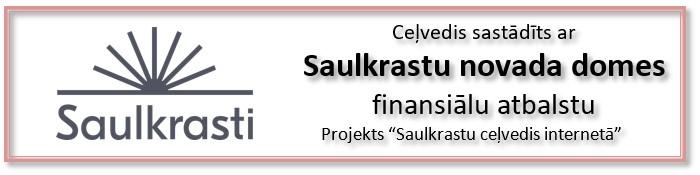 Projektu atbalsta Saulkrastu novada dome